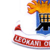 125th Signal Battalion Patch Leokani Okauwila | Lower Left Quadrant