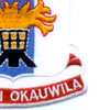 125th Signal Battalion Patch Leokani Okauwila | Lower Right Quadrant