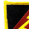125th Military Intelligence Battalion Patch Flash | Upper Left Quadrant
