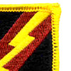 125th Military Intelligence Battalion Patch Flash | Upper Right Quadrant