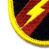 125th Military Intelligence Battalion Patch Flash | Lower Left Quadrant