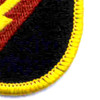 125th Military Intelligence Battalion Patch Flash | Lower Right Quadrant