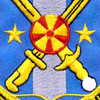 125th Military Intelligence Battalion Patch | Center Detail