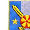 125th Military Intelligence Battalion Patch | Upper Left Quadrant