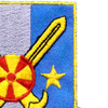 125th Military Intelligence Battalion Patch | Upper Right Quadrant