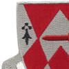 1249th Engineering Battalion Patch | Upper Left Quadrant