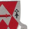 1249th Engineering Battalion Patch | Upper Right Quadrant