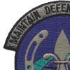 123rd Maintenance Squadron Patch | Upper Left Quadrant