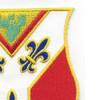122nd Field Artillery Regiment Patch | Upper Right Quadrant