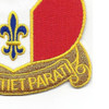 122nd Field Artillery Regiment Patch | Lower Right Quadrant