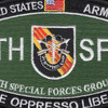 5th Special Forces Group Military Occupational Specialty MOS Patch De Oppresso Liber | Center Detail