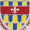 122nd Cavalry Regiment Patch | Center Detail