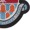 122nd Cavalry Regiment A Version Patch   Lower Right Quadrant