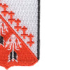 121st Signal Battalion Patch | Lower Right Quadrant