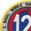 121st Naval Mobile Construction Battalion Patch | Upper Left Quadrant