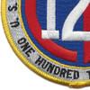 121st Naval Mobile Construction Battalion Patch | Lower Left Quadrant