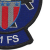 121st Fighter Squadron Patch | Lower Right Quadrant