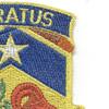 121st Chemical Battalion Patch | Upper Right Quadrant