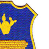 120th Infantry Regiment Crest Patch | Upper Right Quadrant