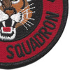 120th Fighter Squadron Patch | Lower Right Quadrant