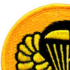 11th Airborne Division Jump School Patch | Upper Left Quadrant