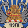 119th Fighter Squadron Patch | Center Detail