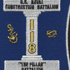 118th Naval Construction Battalion WWII Patch | Center Detail
