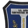 118th Naval Construction Battalion WWII Patch | Upper Left Quadrant