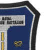 118th Naval Construction Battalion WWII Patch | Upper Right Quadrant