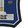 118th Naval Construction Battalion WWII Patch | Lower Right Quadrant