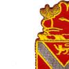 118th Field Artillery Regiment Patch | Upper Left Quadrant