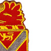 118th Field Artillery Regiment Patch | Upper Right Quadrant