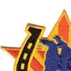 118th Cavalry Regiment Patch | Upper Left Quadrant