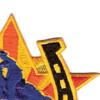 118th Cavalry Regiment Patch | Upper Right Quadrant