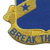 117th Infantry Regiment Patch | Lower Left Quadrant