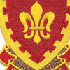 117th Field Artillery Regiment Patch | Center Detail