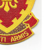 117th Field Artillery Regiment Patch | Lower Right Quadrant