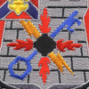 116th Infantry Brigade Special Troops Battalion Patch | Center Detail