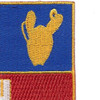 116th Engineer Battalion Patch | Upper Right Quadrant