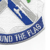 115th Infantry Regiment Patch | Lower Right Quadrant