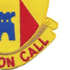 115th Field Artillery Regiment Patch | Lower Right Quadrant