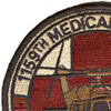 1159th Medical Company Air Ambulance Dustoff Patch | Upper Left Quadrant