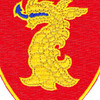 114th Field Artillery Regiment Patch | Center Detail