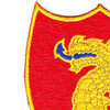 114th Field Artillery Regiment Patch | Upper Left Quadrant