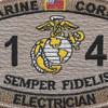 1141 Electrician MOS Desert Patch | Center Detail
