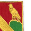 113th Field Artillery Battalion and Regiment patch | Upper Right Quadrant