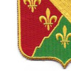 113th Field Artillery Battalion and Regiment patch | Lower Left Quadrant