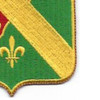 113th Field Artillery Battalion and Regiment patch | Lower Right Quadrant