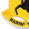 112Th Cav Armored Regiment Patch | Lower Left Quadrant