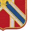 111th Field Artillery Battalion Patch | Lower Right Quadrant
